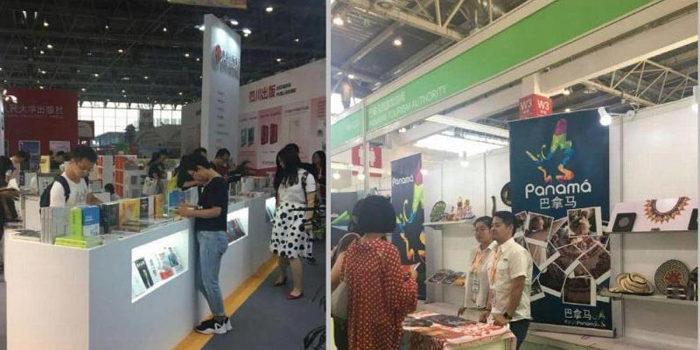 Turismo, gastronomía y literatura panameña destacaron en feria de Beijing